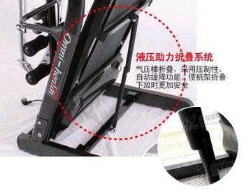 跑步机的折叠杆